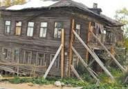 Пенза защитила свое право на федеральные деньги для расселения ветхого жилья