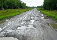 Дороги Пензенской области безопасные, потому что плохие?