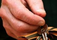 В 2011 году в Пензенской области выплаты на жилье успеют получить 900 ветеранов