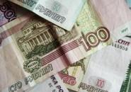 Что ожидает рублевые депозиты?