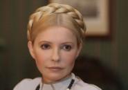 Какой гороскоп составили Юлии Тимошенко эксперты на 2012-2015 гг.?