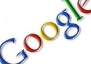 Биржевой лидер: компания Google открывает сервис виртуальных сообщений