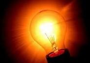 Биржевой лидер о дефиците электроэнергии в Узбекистане