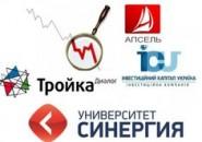 Биржевой лидер о наиболее популярных ПИФах России