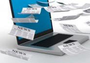 Время электронного обмена документами