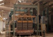 В Пензенской области появится новый завод