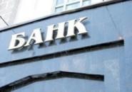 Итоги работы банка «Кузнецкий» в 2014