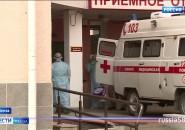 В Пензенской области подтверждено 95 новых случаев Covid-19
