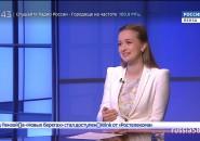 «Россия 24. Пенза»: какие необычные туры готовят для туристов в Пензенской области