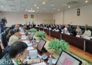 Депутаты пензенской Гордумы провели внеочередную сессию
