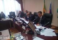 На сессии Гордумы Пензы вопрос об отставке главы города сняли с голосования