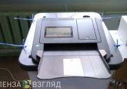 Стала известна явка в первый день выборов в Пензенской области
