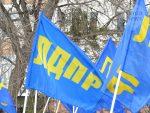 ЛДПР выдвинет кандидата на пост губернатора Пензенской области