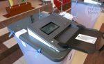 На выборах губернатора Пензенской области будет использоваться 107 КОИБов_5eeb70a6cc075.jpeg