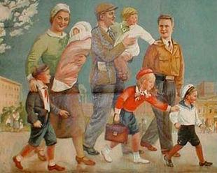 По 500 тыс руб многодетным семьям
