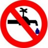 Во многих районах Пензы на полтора дня отключат воду