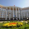 В Пензе открылось здание Арбитражного суда