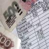 В Пензенской области вырос на 30% размер компенсации на оплату жилья и коммунальных услуг