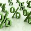 Банк «Глобэкс» снижает процент по ипотечным кредитам