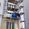 Реконструкция – новая жизнь для старых зданий