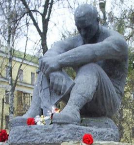 Памятник пензенским воинам, погибшим в локальных войнах