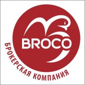 Броко
