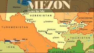 Мезон в Узбекистане
