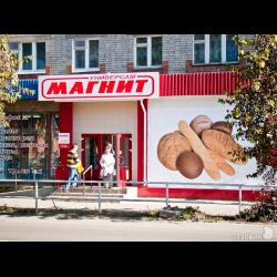 """Распределительный центр """"Магнит"""" в Пензе"""